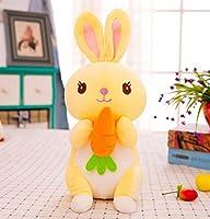 可愛いぬいぐるみ ぬいぐるみとぬいぐるみ25cmのウサギ柔らかい動物のウサギのぬいぐるみのおもちゃのおもちゃ子供の誕生日プレゼント(黄色)