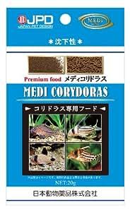 ニチドウ メディコリドラス 20g