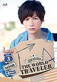 小澤廉 THE WORLD TRAVELER「backside」Vol.3 [Blu-ray]