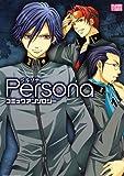 PERSONAコミックアンソロジ- (IDコミックス DNAメディアコミックス)