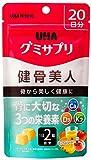 UHAグミサプリ 健骨美人 ミックスジュース味 スタンドパウチ 40粒 20日分