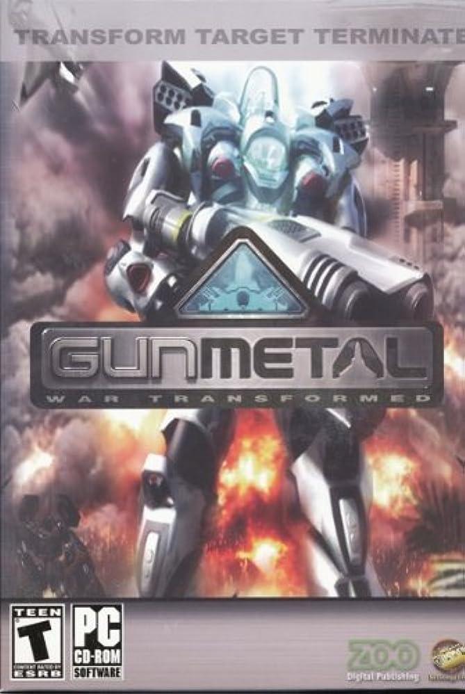 吐く大斧GUNMETAL WAR TRANSFORMED (輸入版)