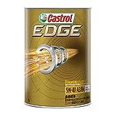 CASTROL(カストロール) エンジンオイル EDGE 5W-40 SN 全合成油 4輪ガソリン/ディーゼル車両用 1L [HTRC3]