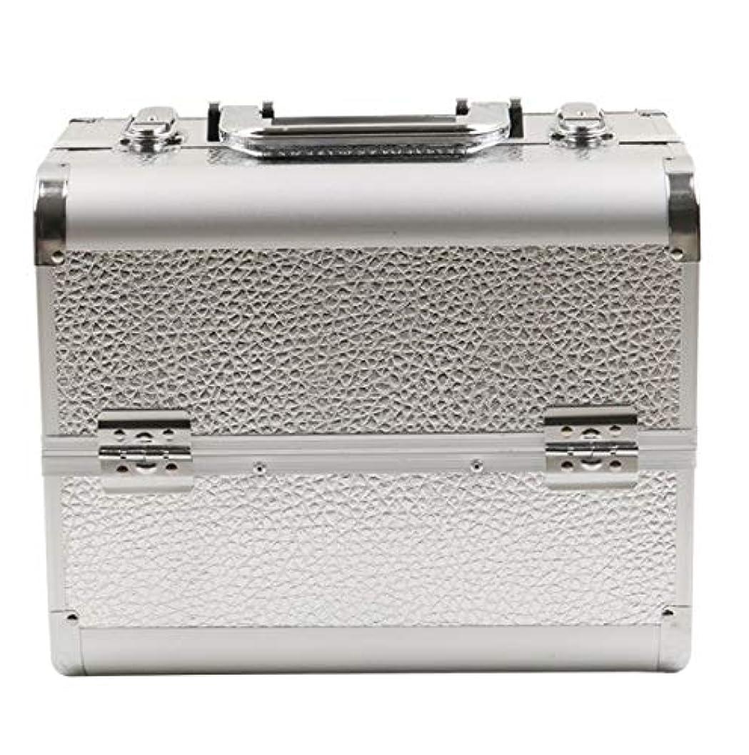 オーガニック麻痺させる支払い化粧品ケース、シルバーアルミ多層化粧品バッグ、ポータブル旅行多機能化粧品ケース、美容ネイルジュエリー収納ボックス