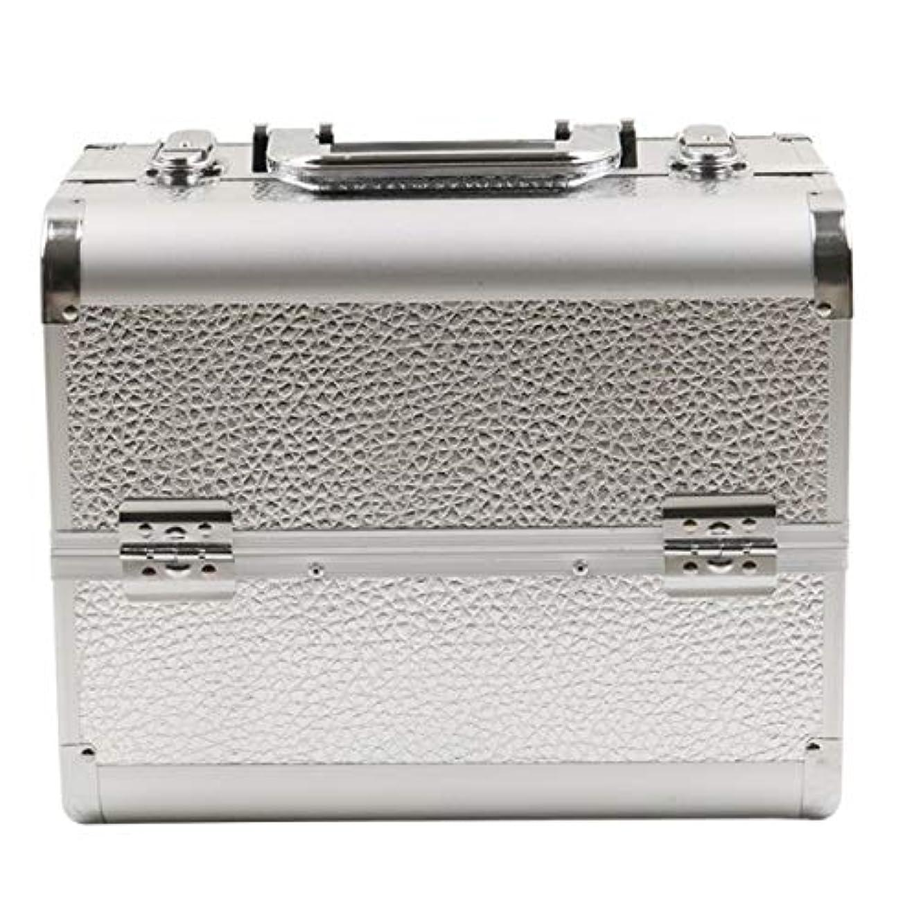 不調和トランペット生命体化粧品ケース、シルバーアルミ多層化粧品バッグ、ポータブル旅行多機能化粧品ケース、美容ネイルジュエリー収納ボックス