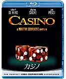 カジノ [Blu-ray]