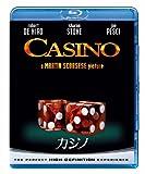 カジノ[Blu-ray/ブルーレイ]