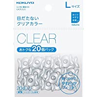 コクヨ 紙めくり リング型 メクリン ベーシックカラー 20個入 Lサイズ クリア メク-522T