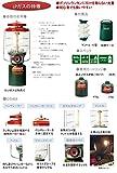 【日本正規品】 コールマン(Coleman) ランタン 2500 ノーススター LPガス別売り 約1543ルーメン レッド 2000015521 画像
