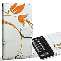 スマコレ ploom TECH プルームテック 専用 レザーケース 手帳型 タバコ ケース カバー 合皮 ケース カバー 収納 プルームケース デザイン 革 フラワー 花 フラワー オレンジ 005753