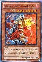 遊戯王シングルカード ラヴァルロード・ジャッジメント スーパーレア dt09-jp029