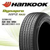 【 4本セット 】 175/80R15 HANKOOK(ハンコック) Dynapro HP2 (RA33) プレミアムSUV向け高性能ノーマル(普通)タイヤ * パジェロミニ など