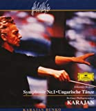 ブラームス:交響曲第1番 画像