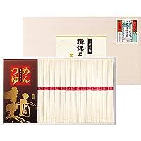 手延素麺 揖保乃糸(つゆ付) YKH-30 17-7688-027