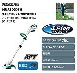 マキタ(Makita) 充電式草刈機 ループハンドル 樹脂刃 10.8V 1.5Ah バッテリ・充電器付 MUR100DSH
