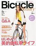 Bicycle Beauty (バイシクル ビューティー) 2013年 05月号 [雑誌] 画像