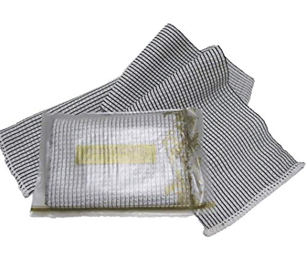 シェーバースキニーヒューマニスティックボディウォッシュタオル 黒ボーダー 業務用 使い捨て ホテルアメニティ ボディタオル 個包装 浴用タオル ボディータオル (100個入り)