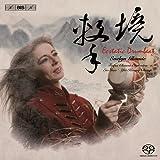 法悦の太鼓 - 打楽器と中華楽団の饗宴 (Ecstatic Drumbeat/Evelyn Glennie, Taipei Chinese Orchestra, En Shao, Yiu-Kioong Chung) [SACD Hybrid] [輸入盤]