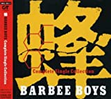 蜂-BARBEE BOYS Complete Single Collection-