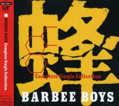 蜂-BARBEE BOYS Complete Single Collection-の詳細を見る