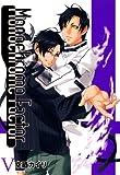 モノクローム・ファクター 5 (コミックアヴァルス)
