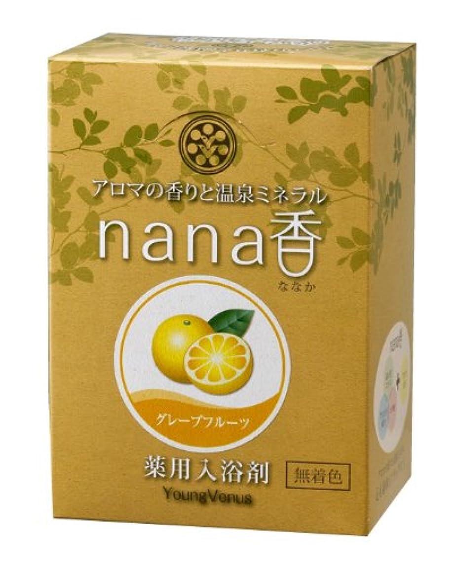 酸度コロニアル潜水艦nana香 03グレープフルーツ 60g5袋入り