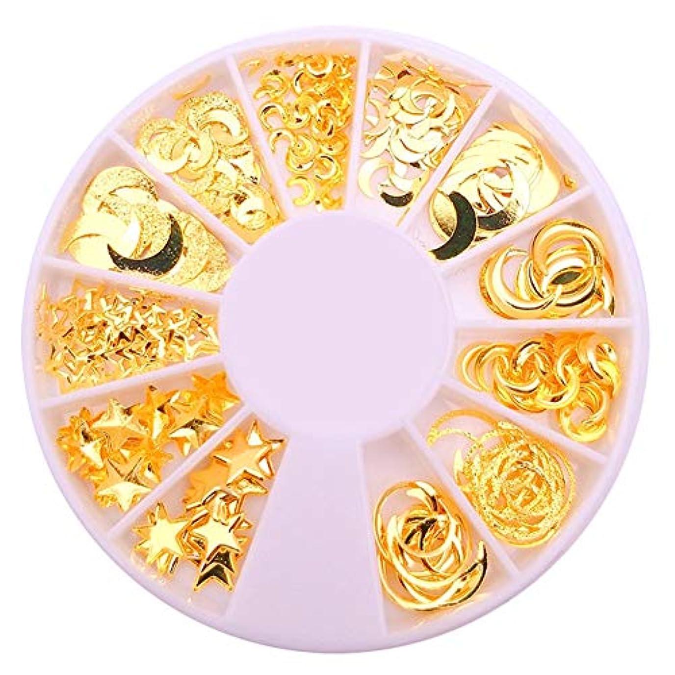 石鹸収束懺悔XINZII 3Dネイルシール ネイルアートステッカー ネイル用品 3Dネイルデコレーション ネイルアートシール パーツサイズ 種類豊富ネイルアートパーツ (星、月)