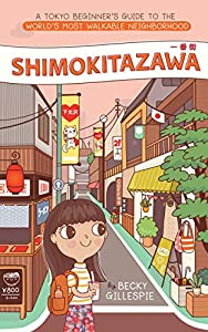 Shimokitazawa - A Tokyo Beginner's Guide to the World's Most Walkable Neighborhood (English Edition)