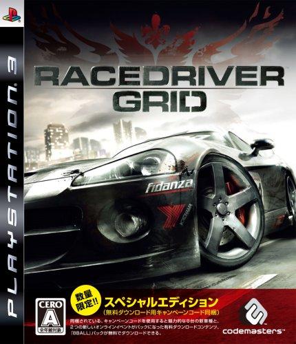 レースドライバーグリッド (スペシャルエディション) (ダウンロード用キャンペーンコード同梱) - PS3