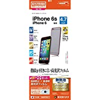 ラスタバナナ 光沢防指紋フィルム 背面セット iPhone6/6s  G660IP6SA