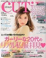 CUTiE (キューティ) 2014年 01月号 [雑誌]