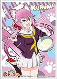 キャラクタースリーブ 群れなせ!シートン学園 猫米クルミ (EN-919)