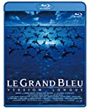 グラン・ブルー 完全版 -デジタル・レストア・バージョン- Bl...[Blu-ray/ブルーレイ]