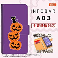 手帳型 ケース A03 スマホ カバー INFOBAR ハロウィン 連カボチャ 紫 nk-004s-a03-dr406