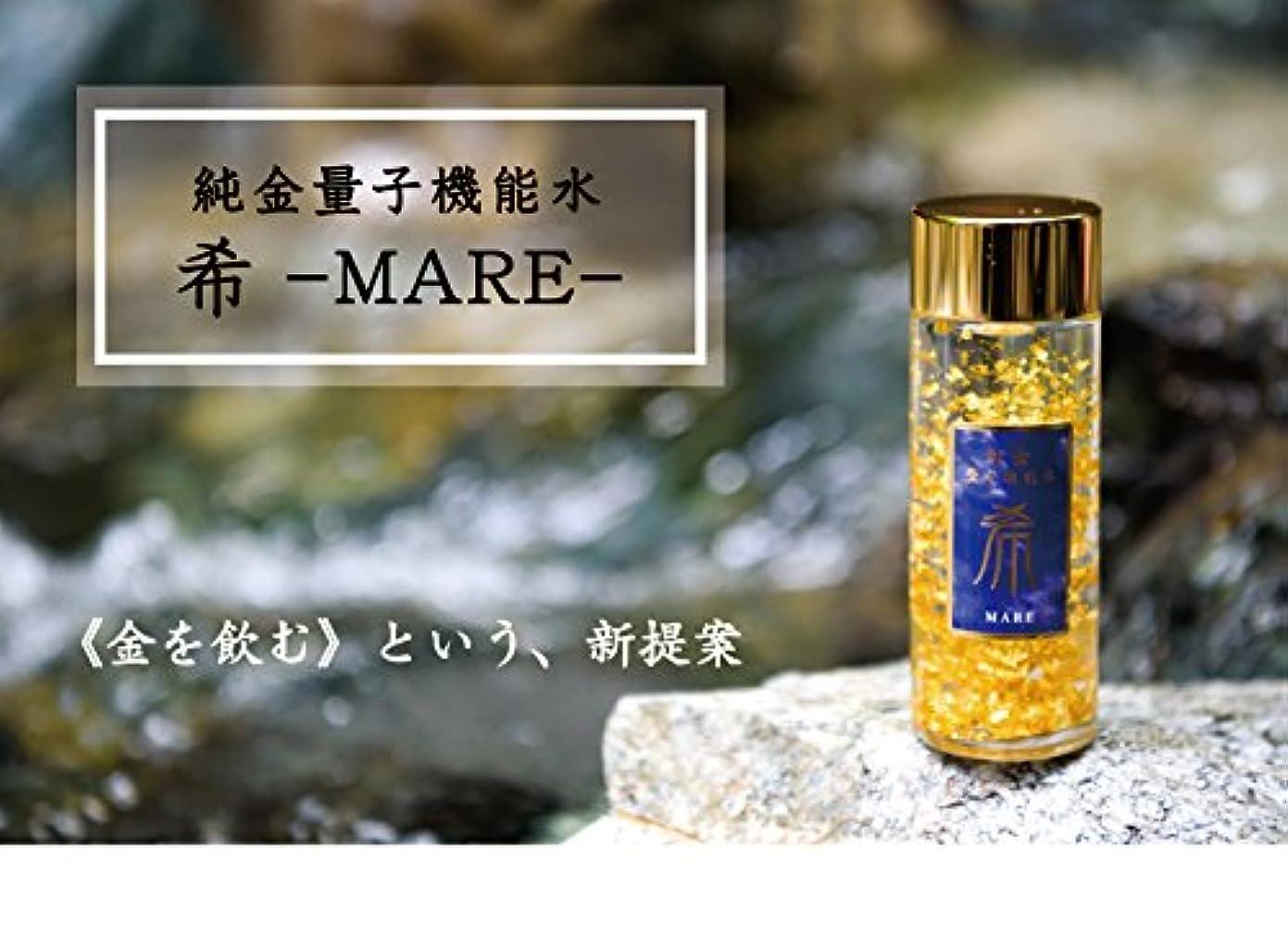 リール傾いた恐怖症純金量子機能水 希-MARE- /115ml