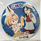 けものフレンズ 缶バッジ サーバル かばんちゃん animejapan アニメジャパン