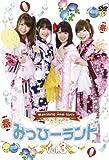 みっひーランド Vol.3 [DVD]
