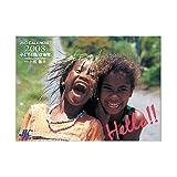 JVC国際協力カレンダー『子ども日記@地球』卓上型