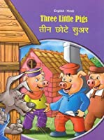 Three Little Pigs - English/Hindi (Tales & Fables)