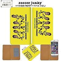 (au) ARROWS Z FJL22 アローズ 高品質 汎用手帳型ケース soccer junky (サッカージャンキー) 手帳型カバー ベルトなし 007