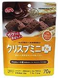 ハマダコンフェクト ヘルシークラブ クリスプミニFe チョコレート味 70g×10個