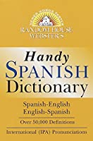 Random House Webster's Handy Spanish Dictionary (Handy Reference)