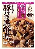 キッコーマン食品?うちのごはん 和のごちそう煮 豚バラ黒酢煮 115g×8個