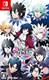 Paradigm Paradox 【Amazon.co.jp限定】ICカードステッカー付