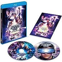 レディ・プレイヤー1 ブルーレイ&DVDセット