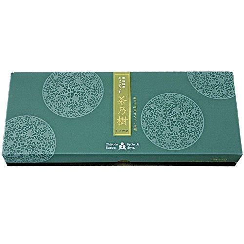 京都土産 茶游堂 宇治抹茶チョコクランチ 茶乃樹 9個入り