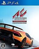 アセットコルサ アルティメット・エディション - PS4