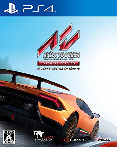 アセットコルサ アルティメット・エディション 【Amazon.co.jp限定】アイテム未定 付 - PS4
