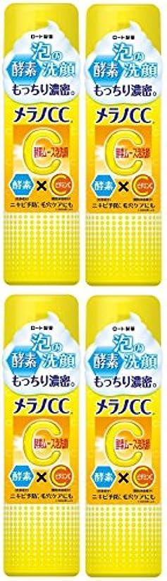 急いでパウダー学習者【まとめ買い】メラノCC 酵素ムース泡洗顔 (4個)