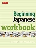 Cover of Beginning Japanese Workbook